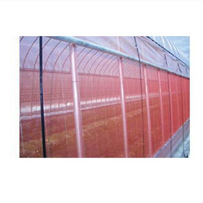 日本ワイドクロス 防虫ネット サンサンネット eレッド SLR2700 2.1×100m 目合0.8mm 透光率75% 3本入 ビニールハウス ハウスサイド トンネル アザミウマ 農業資材