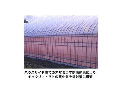 日本ワイドクロスサンサンネットeレッドSLR32001.35×100m目合0.6mm透光率70%
