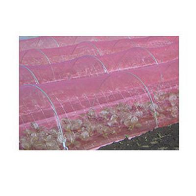 日本ワイドクロス 防虫ネット サンサンネット eレッド SLR3200 1.8×100m 目合0.6mm 透光率70% 3本入 ビニールハウス ハウスサイド トンネル アザミウマ 農業資材