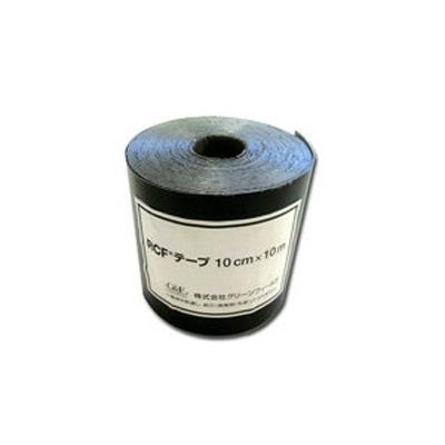 RCF防根・防竹シート用 10cm×10m RCF防根テープ 3本入