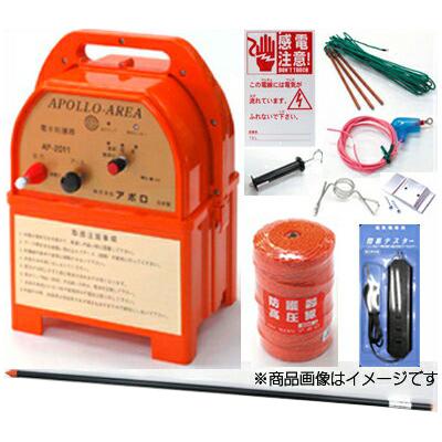 イノシシ・クマ用 電気柵 300mX3段張り セット アポロ AP-2011 電池別売 FRP支柱φ14mm
