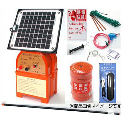 サル用 電気柵 200mX7段張り セット アポロ AP-2011 ソーラー FRP支柱φ20x1850mm