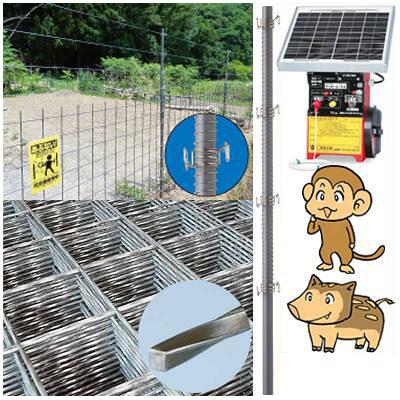 グローランド サル用 電池式電気柵 おじろ用心棒 周囲300m フェンス1m セット (本体:末松電子 ゲッターエース3)