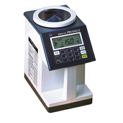 Kett ケット科学(ケツト科学研究所) 穀類水分計(電気式穀粒計) PM-640-2 【代引不可】