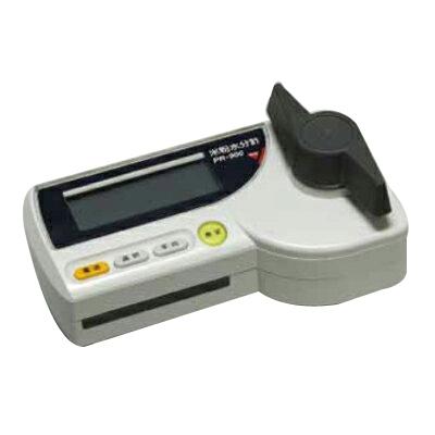 Kett ケット科学(ケツト科学研究所) 米粉水分計 PR-900(米粉・精米対応) 【代引不可】