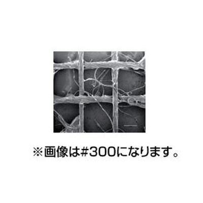 クラレ クレモナ寒冷紗 #600 黒 92cm×100m 2反入