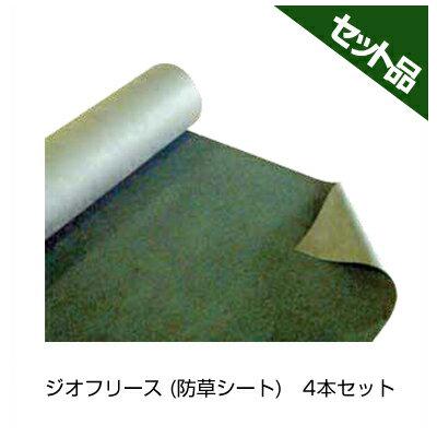 前田工繊 ジオフリース 防草シート BSN-360M 緑 1×25m 4本入