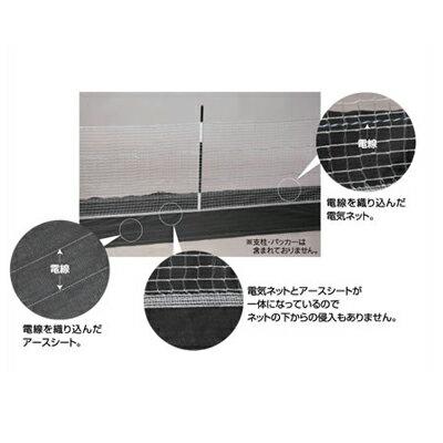 2020年8月19日より順次発送予定 末松電子 電気柵 資材 マイナスシート付き電気ネット マルチEネット 50m 防草効果有り