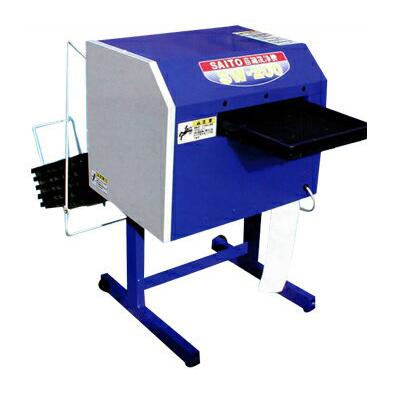 【WEB限定】 サイトー SW-200:アグリズ店 苗箱洗浄機-ガーデニング・農業