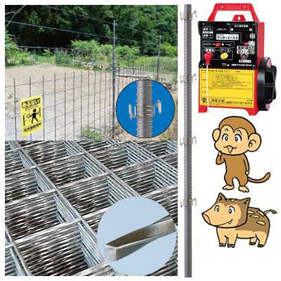 グローランド サル用 電池式電気柵 おじろ用心棒 周囲100m フェンス1.2m セット (本体:末松電子 ゲッターエース3)