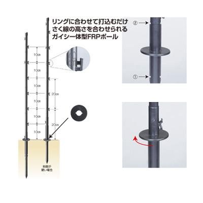 末松電子 電気柵 資材 ゲッターEGFリングポール 50本セット【代引不可】