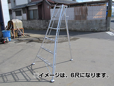 (東京都配送不可)(法人様限定)シンセイ アルミ三脚 8段 (8尺・高さ約240cm)