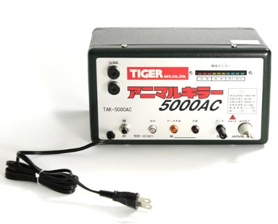 2020年5月11日より順次発送予定 タイガー 電気柵 本体 ボーダーショック 5000AC (アニマルキラー)(屋内型)(AC100Vタイプ)(漏電遮断器付)(連続運転)