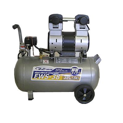 静音 オイルレス 電動エアーコンプレッサー EWS-38【38Lタンク】【100V・50Hz/60Hz兼用】