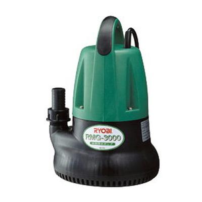 リョービ 汚水用 水中ポンプ RMG-3000【単相100V】【50Hz】