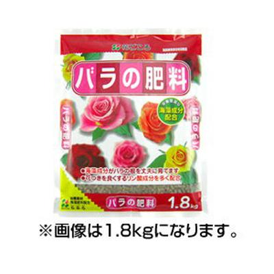 花ごころ バラの肥料 500g 40セット
