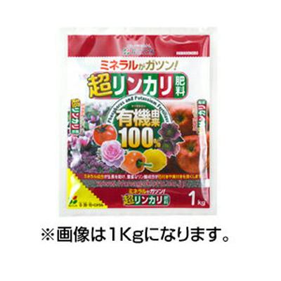 花ごころ 超リンカリ肥料 5kg 4セット