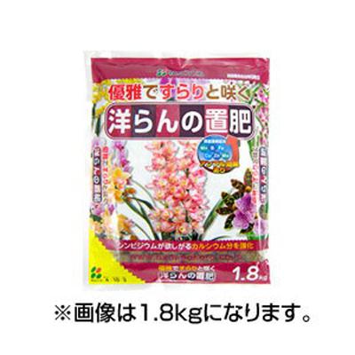 花ごころ 洋らんの置肥 500g 35セット