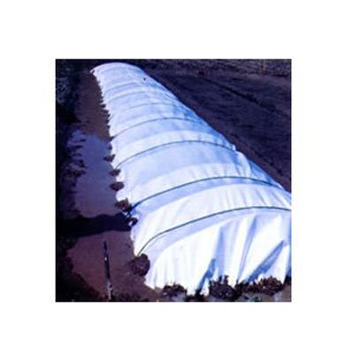 JSP 保温シート ミラシート #123 0.3mmx230cmx50m 水稲育苗用 断熱・保温・透過性に優れた被覆資材 農業資材
