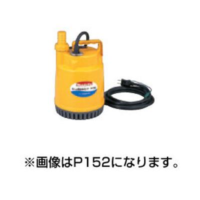 マキタ 水中ポンプ P103/50 50Hz