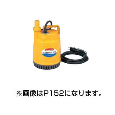 マキタ 水中ポンプ P103/60 60Hz