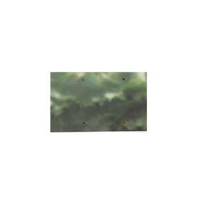 東罐 トーカン ウォーターパス 巾420cm 厚さ0.075mm 100m巻【代引不可】