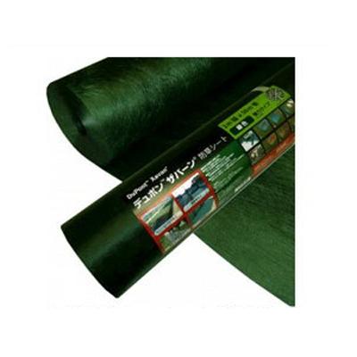 デュポン 超強力 防草シート ザバーン 240G グリーン 1×30m 3本入 農業資材 園芸用品 家庭菜園 ガーデニング DIY ランドスケープ