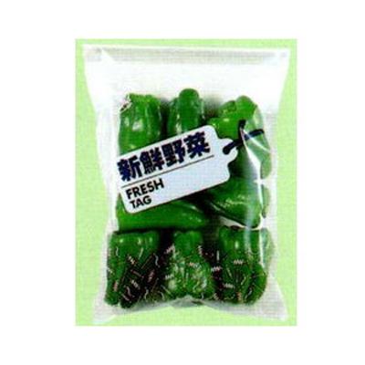 東洋紡 FG ボードン フレッシュタグ 新鮮野菜 #20 180×270 10000枚入×3箱【代引不可】
