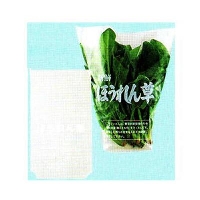 東洋紡 FG ボードン ホウレン草 白1色 #20 200×340コーナーカット 10000枚入【代引不可】