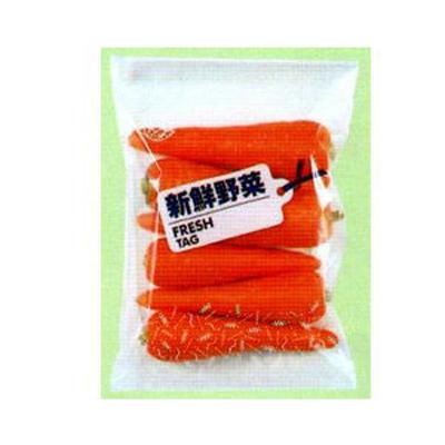 東洋紡 FG ボードン フレッシュタグ 新鮮野菜 #20 200×300 10000枚入【代引不可】