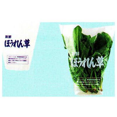 東洋紡 FG ボードン フレッシュタグ 新鮮野菜 #20 280×300×120コーナーカット 8000枚入【代引不可】