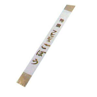 東洋紡 FG ボードン ごぼう 黄1色 #25 90×900 6000枚入×3箱【代引不可】