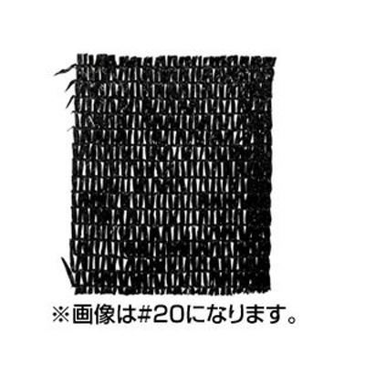 タイレン 遮光ネット #25 遮光率65% 2.0×50m 黒【代引不可】