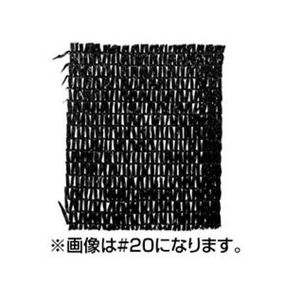タイレン 遮光ネット #11 遮光率86% 2.0×50m 黒【代引不可】