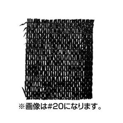 タイレン 遮光ネット 4本入 #11 遮光率86% 6.0×50m 黒【代引不可】