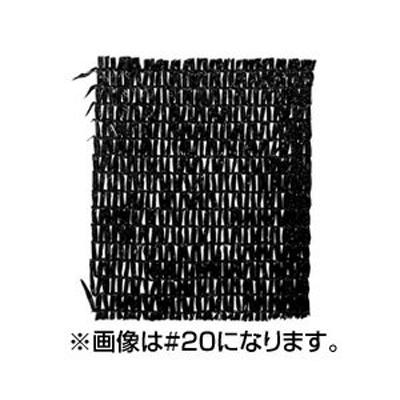 今季ブランド 遮光率95% 4本入 黒【】:アグリズ店 タイレン #5 6.0×50m 遮光ネット-ガーデニング・農業