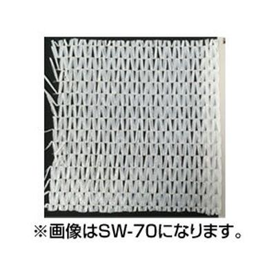 タイレン 遮光ネット 4本入 SW-80 遮光率80% 2.0×50m 白【代引不可】