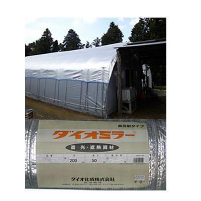 ダイオ化成 遮熱ネット 銀×黒 ダイオミラー(遮光率95~98%)2m×50m【代引不可】 95hb-6