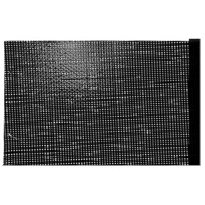 ダイヤテックス ハウス遮光資材 ふあふあ BK-85 遮光率85% 4.0×100m巻【代引不可】