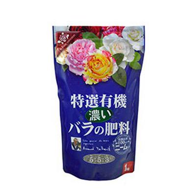 花ごころ 特選有機濃いバラの肥料 1kg 20セット