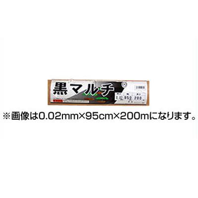 シンセイ 黒マルチ センターライン入 0.02mm×135cm×200m 5本入