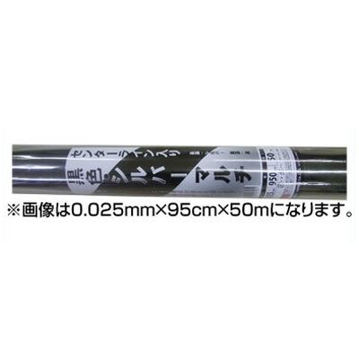 シンセイ 黒色・シルバーマルチ 0.025mm×135cm×50m 10本入
