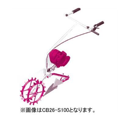 イリノ ちびカル CB26-S00(鋤無し)