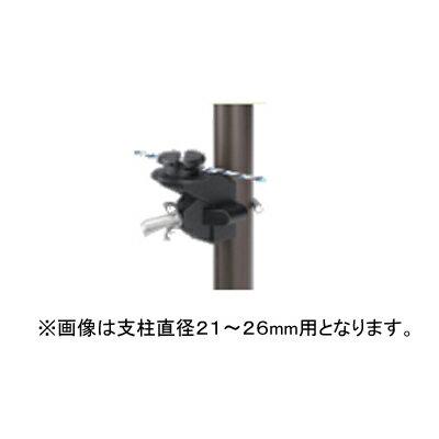 2020年1月8日より順次発送予定 末松電子 電気柵 資材 Rガイシ 33mm 50個入 碍子 がいし ガイシ 防獣 害獣 電気牧柵