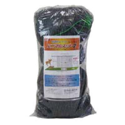 タイガー アニマルキラー 電気柵 資材 ネット アニマルネット2 TANS2-233060(2.3m×30m) 電気さく 電柵 電気牧柵