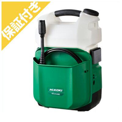 【プレミア保証付き】 ハイコーキ(HIKOKI) コードレス高圧洗浄機 AW14DBL(NN)(リチウムイオン電池、急速充電器別売り)