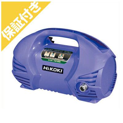 【プレミア保証付き】 日立工機高圧洗浄機 FAW80SA