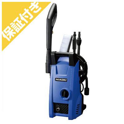 【プレミア保証付き】 日立工機高圧洗浄機 FAW95