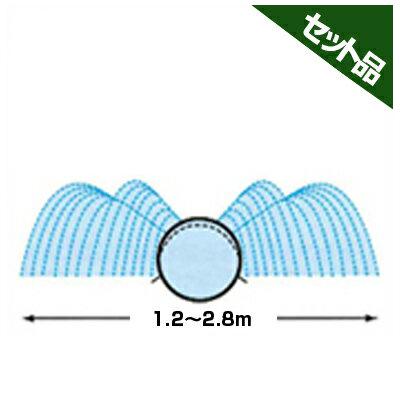 三菱ケミカルアグリドリーム エバフロー A型 100m 10本セット 潅水チューブ 灌水チューブ