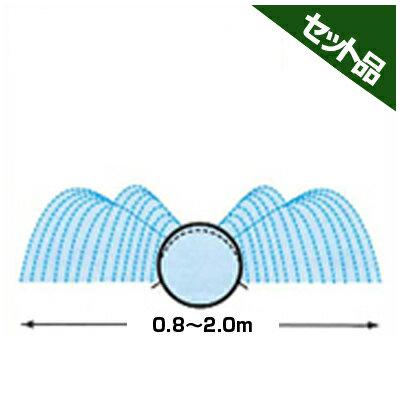 三菱ケミカルアグリドリーム エバフロー スーパー型 100m 10本セット 潅水チューブ 灌水チューブ